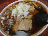 Umenoyam