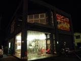 Nantsu2