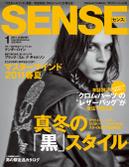 Sense1